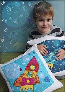 Úžitkový textil - raketa - 4612533_
